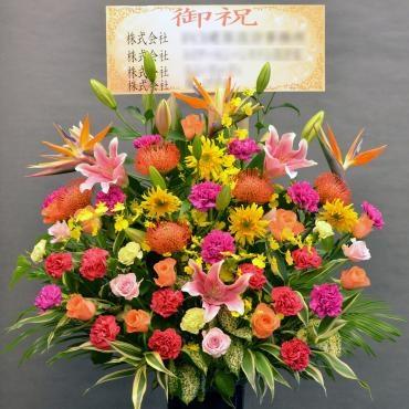 大田区 大森 山王 花屋 スタンド花 誕生日 誕生日イベント 飲み屋 キャバクラ